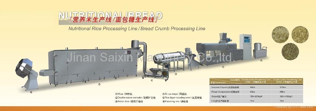 复合营养米加工生产线 1