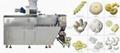 食品膨化機(擠壓膨化機,膨化機