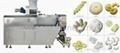 膨化休闲食品机械 5