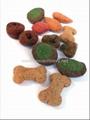 multi-colored pet food machine