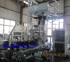 大型漂浮鱼饲料生产设备
