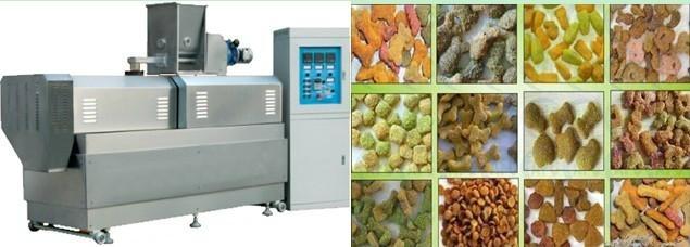 pet food machine  1