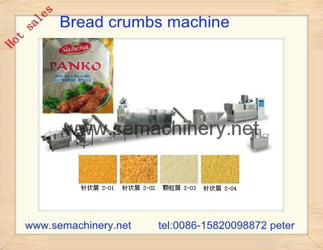 bread crumb machine