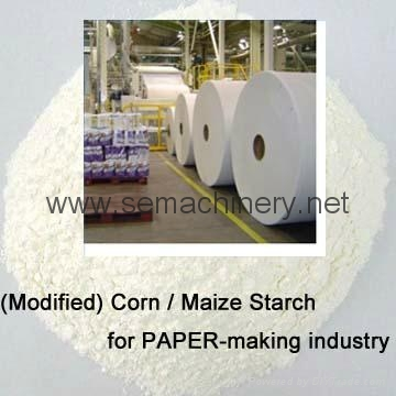 modified starch machine for paper making  2