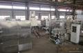 水產浮水魚飼料加工生產設備 3