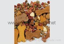 animal food machine,fish food, dog food machine  5