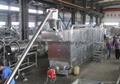 animal food machine,fish food, dog food machine  3