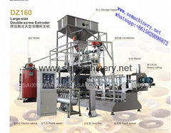 Pregelatinized modified starch extrusion machine (Hot Product - 1*)