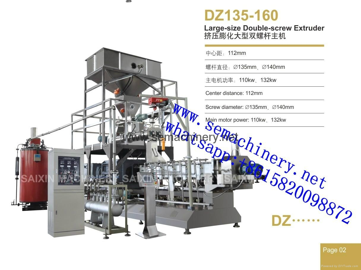 Pregelatinized modified starch extrusion machine 2