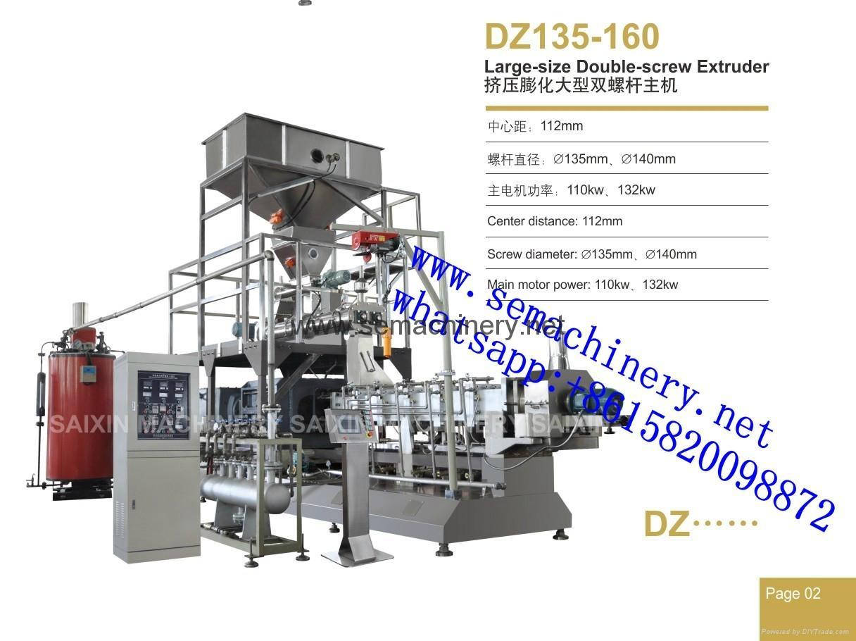 Pregelatinized modified starch extrusion machine 2