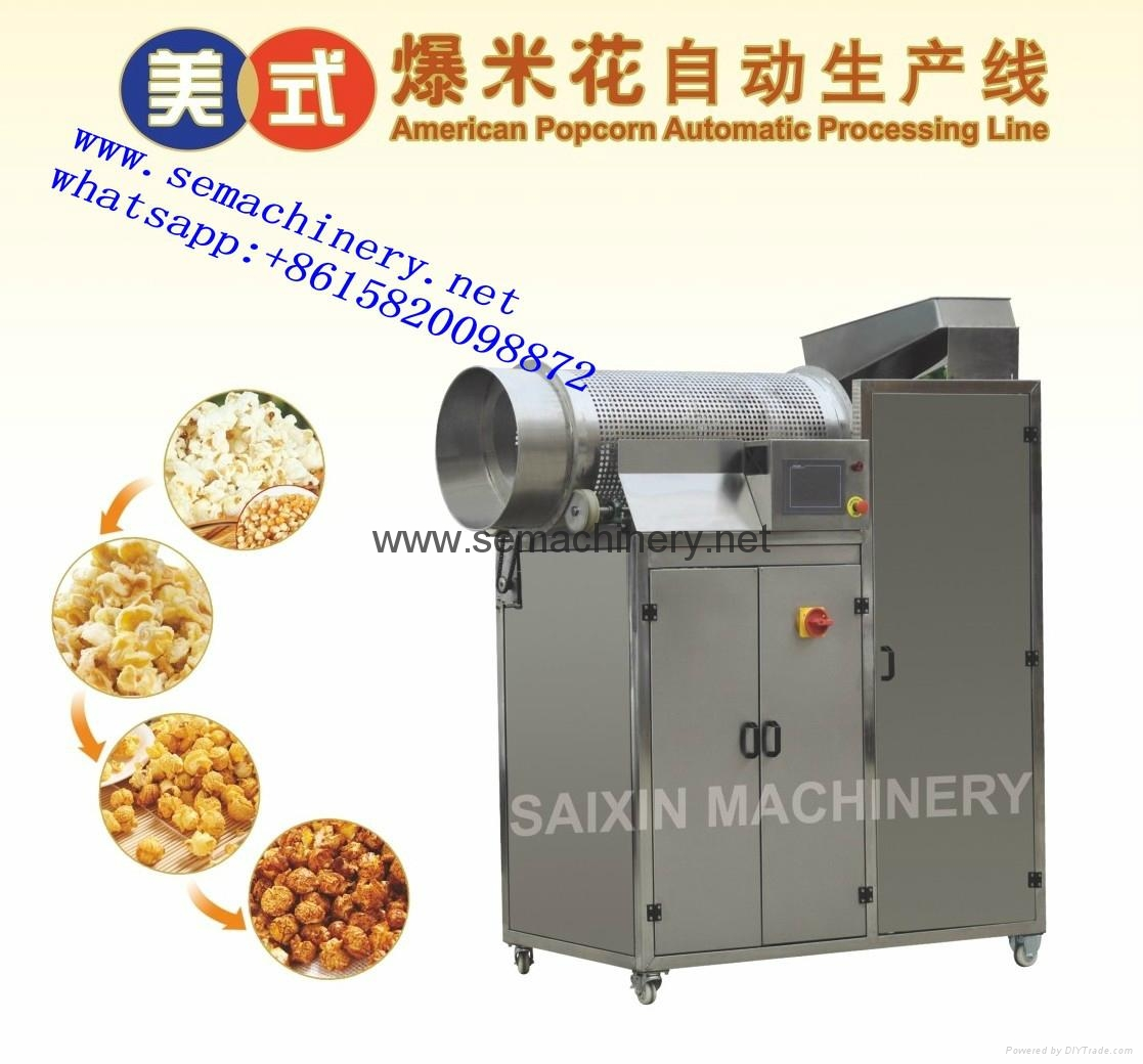 Caramel Popcorn Machine 3