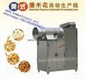Caramel Popcorn Machine 3