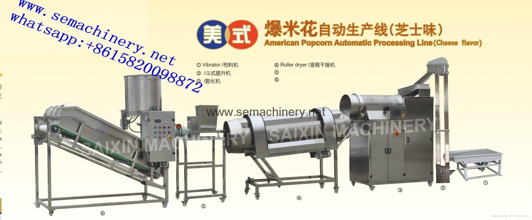 Caramel Popcorn Machine 4
