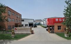 Jinan Saixin Machinery Co.,Ltd.