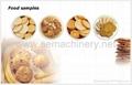 全自动饼干生产线 2