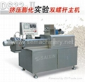Double screw testing extruder