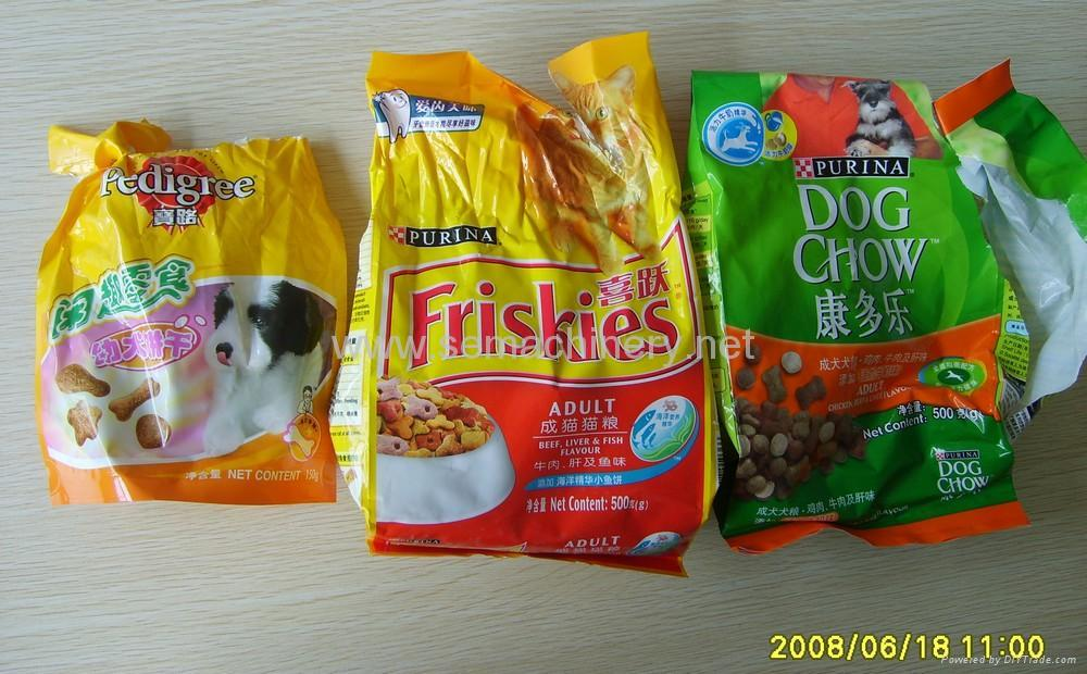 Pet Food/fish food Processing Line 4