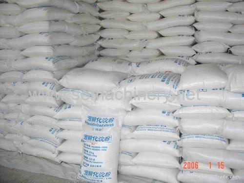 玉米預糊化膨化變性澱粉生產線 5
