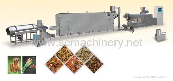 Aquarium Fish feed machines 1