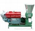 Fish feed pellet machine 2