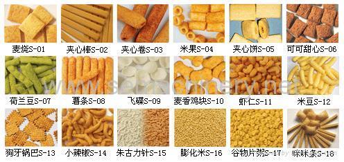 锅巴夹心食品生产线 2