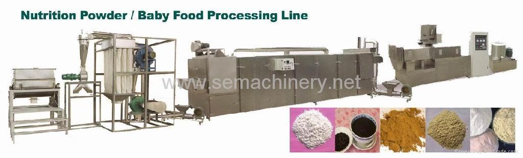变性淀粉,营养米粉,谷物片粥食品生产线 1
