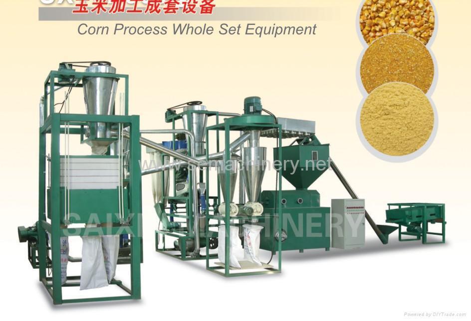 玉米加工成套设备 1