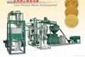 玉米加工成套设备