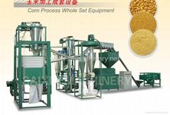 玉米加工成套設備