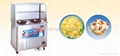 Small-size Assorted Ice-cream Processing Line