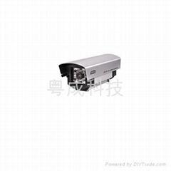 Sabrey CCD CCTV Camera SBE-VC3066