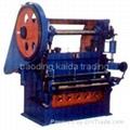 filter mesh producing machine 1