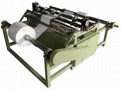 Paper Slitting Machine (SP1320)