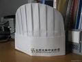 Round Chef Hat Making Machine