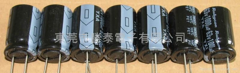 電解電容器 1
