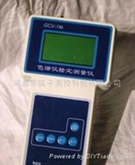 GCV-1型色谱仪检定测量仪