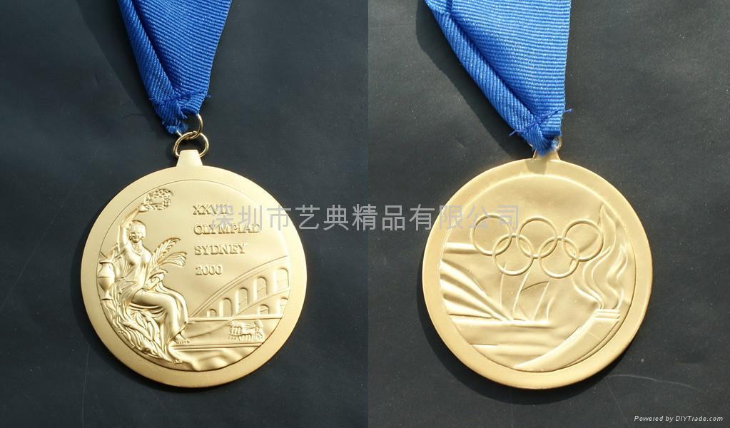 運動獎牌 1
