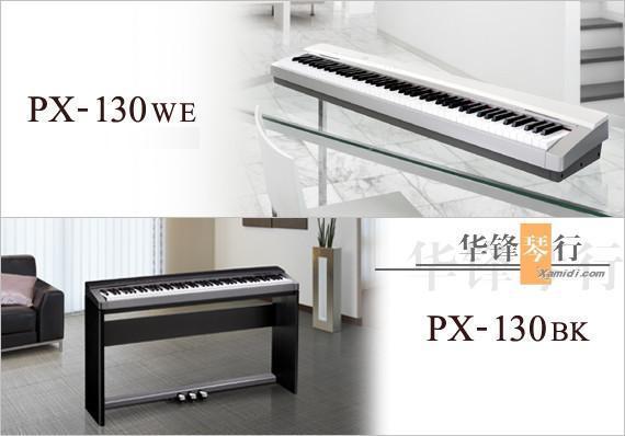 卡西欧PX-160 PX160数码电子钢琴     2