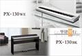 卡西歐PX-160 PX160數碼電子鋼琴     2