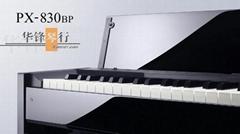 卡西欧PX-830 PX830数码电子钢琴
