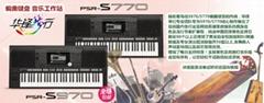 雅马哈PSR-S770编曲电子琴 送白金音色扩展包