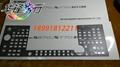 雅马哈PSR-S770编曲电子琴 送白金音色扩展包 4