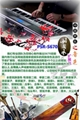 雅馬哈PSR-S670電子琴