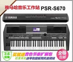 雅马哈PSR-S670电子琴 送音色节奏扩展包