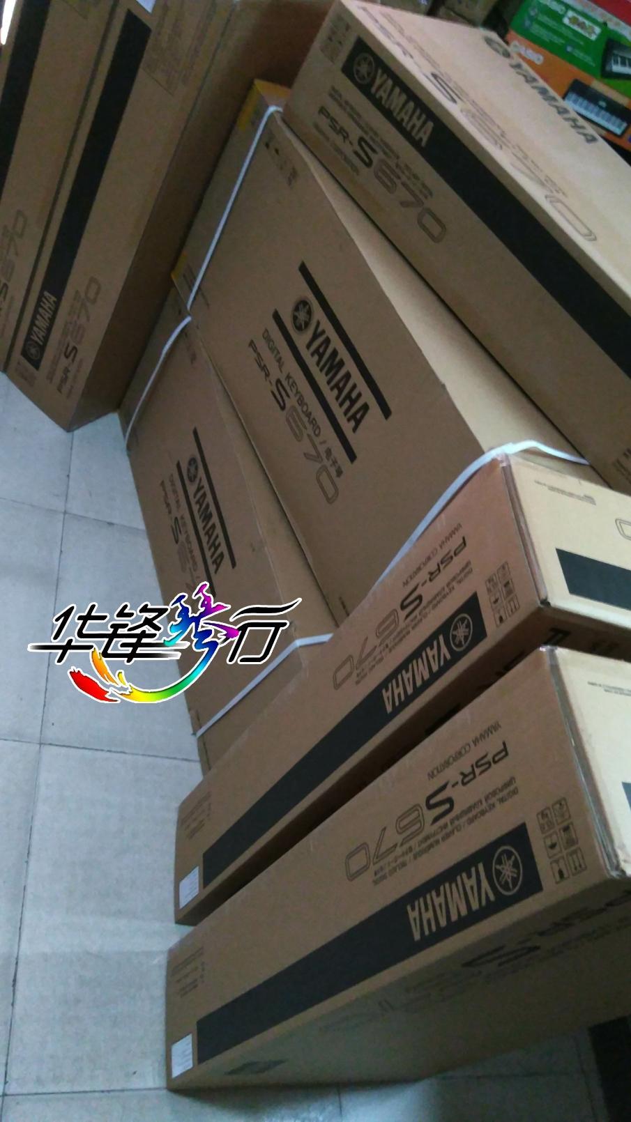 雅马哈PSR-S670电子琴 送音色节奏扩展包 3