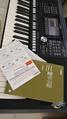 雅马哈PSR-S975编曲电子琴送音色节奏扩展包   4