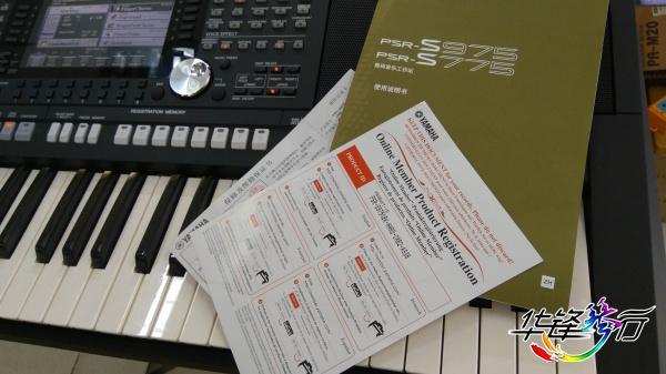 雅马哈PSR-S975编曲电子琴送音色节奏扩展包   5