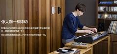 雅马哈PSR-E463演奏电子琴送DJ节奏2018