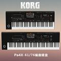 科音KORG Pa4X 61.