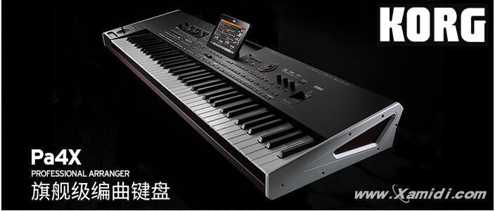科音KORG Pa4X 61.76键专业编曲机送民乐音色 3
